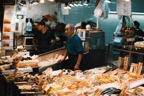Tokyo: Tsukuji Fish Market