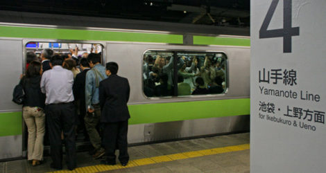 The Hobo Guide to Japan Rail