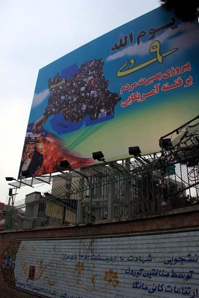 1. Billboards outside the former US embassy Tehran