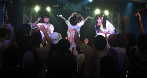 Tokyo Idol