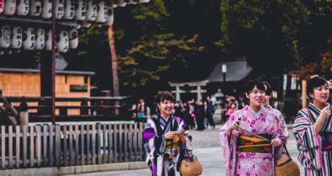 The Japanese Government Is Going To Subsidise Your Next Trip to Japan