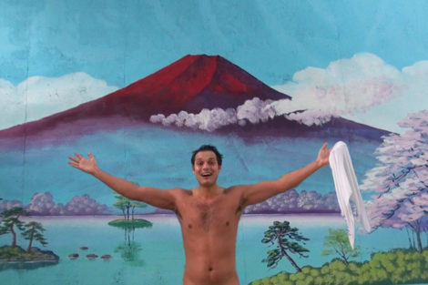 Getting Naked With Japanese Businessmen