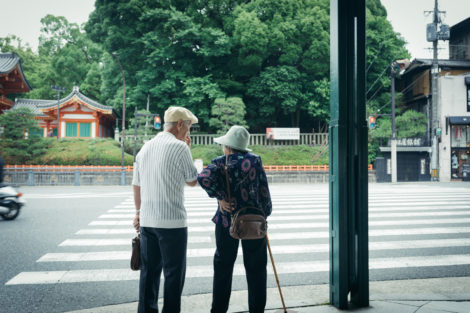 Finding More to Japan's Host Culture