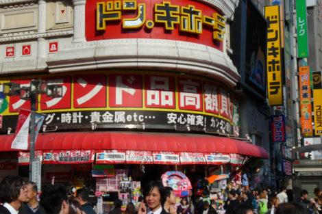 How Studio Ghibli Nearly Got Me Arrested in Japan