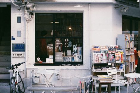 My Friendship With a Quiet Japanese Bookstore Owner