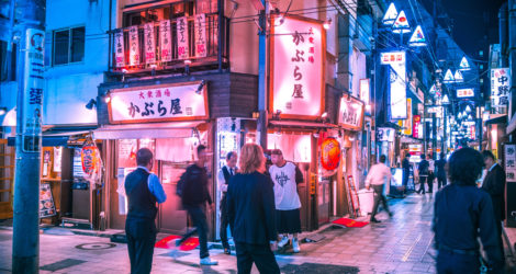 The Real Tokyo Blues
